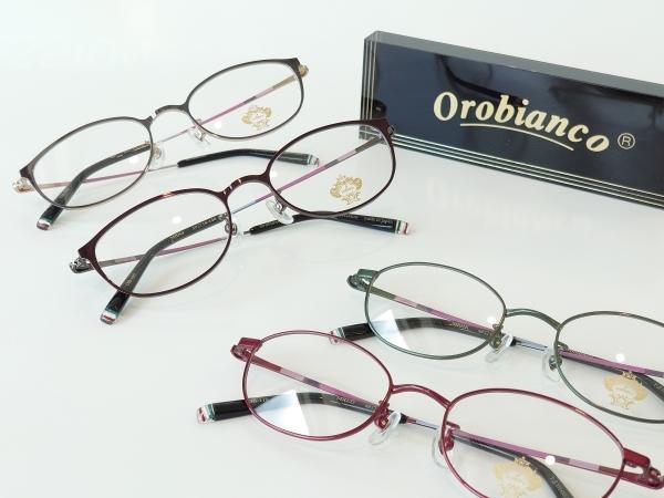 オロビアンコ1-OB119-120.jpg